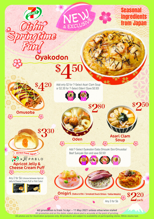 Transport your tastebuds to Japan with unforgettable flavours of 7-Eleven's all-new and exclusive Ready-to-Eat selections