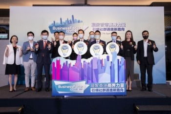BusinessFocus Award 2021 Grand Ceremony & Winners Unveiled