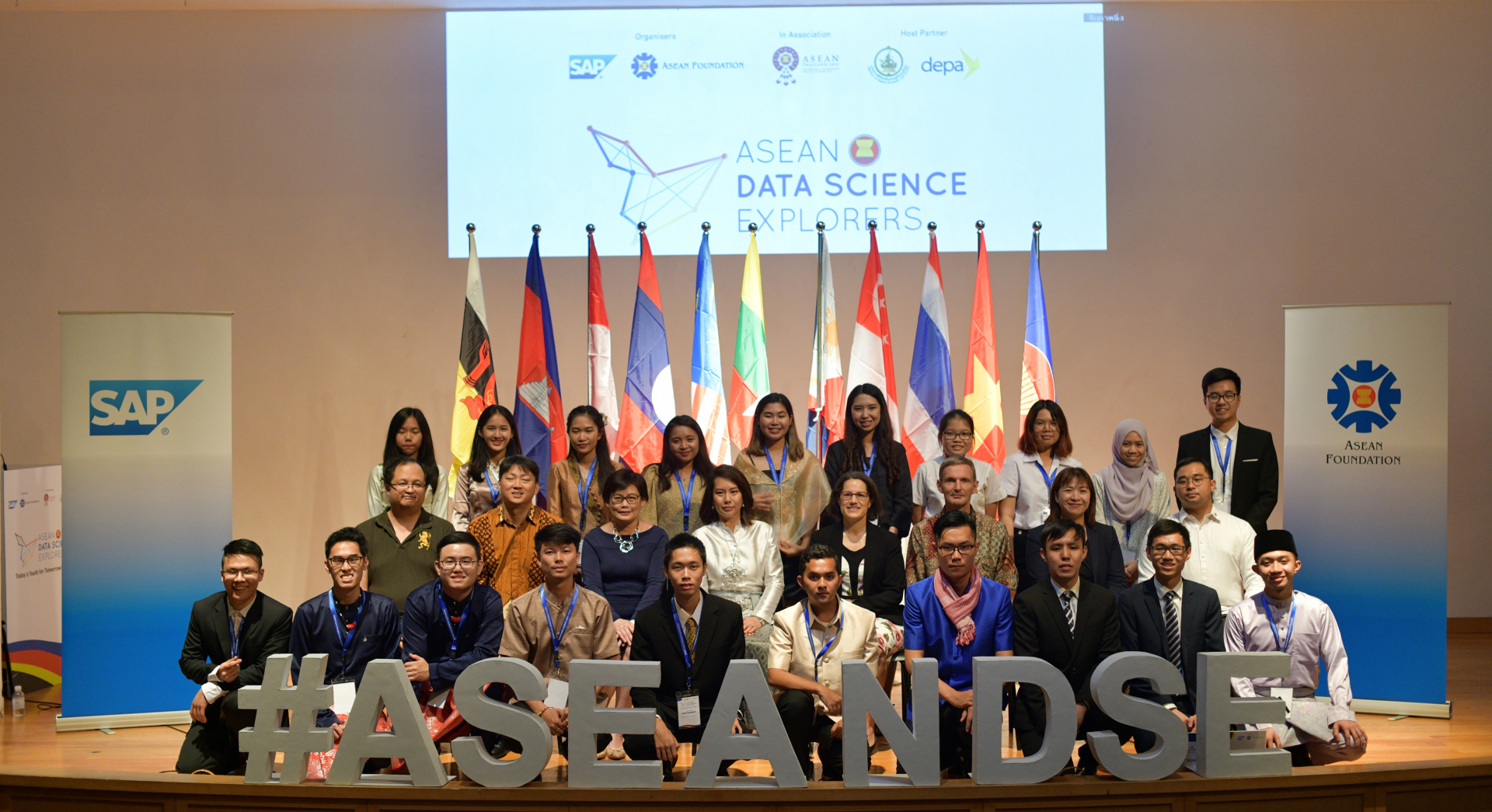 asean data science explorers 2020s registration extended to june 30