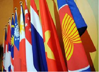 53rd ASEAN Foreign Minister's Meeting to be held online