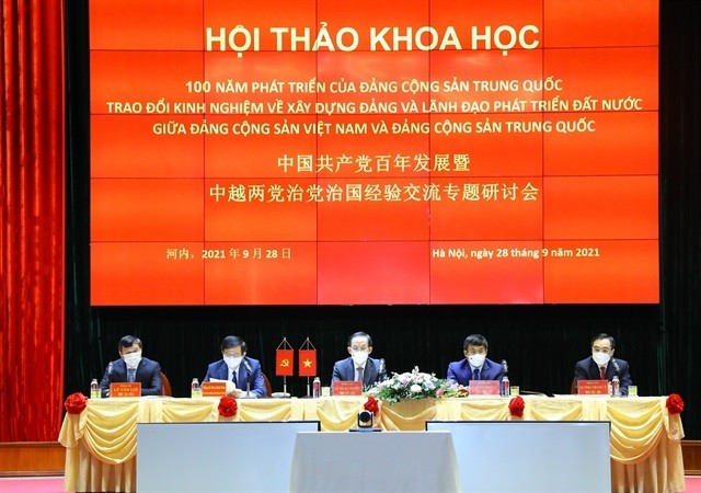 Vietnam, China Exchanges Experience in Party Building and National Development