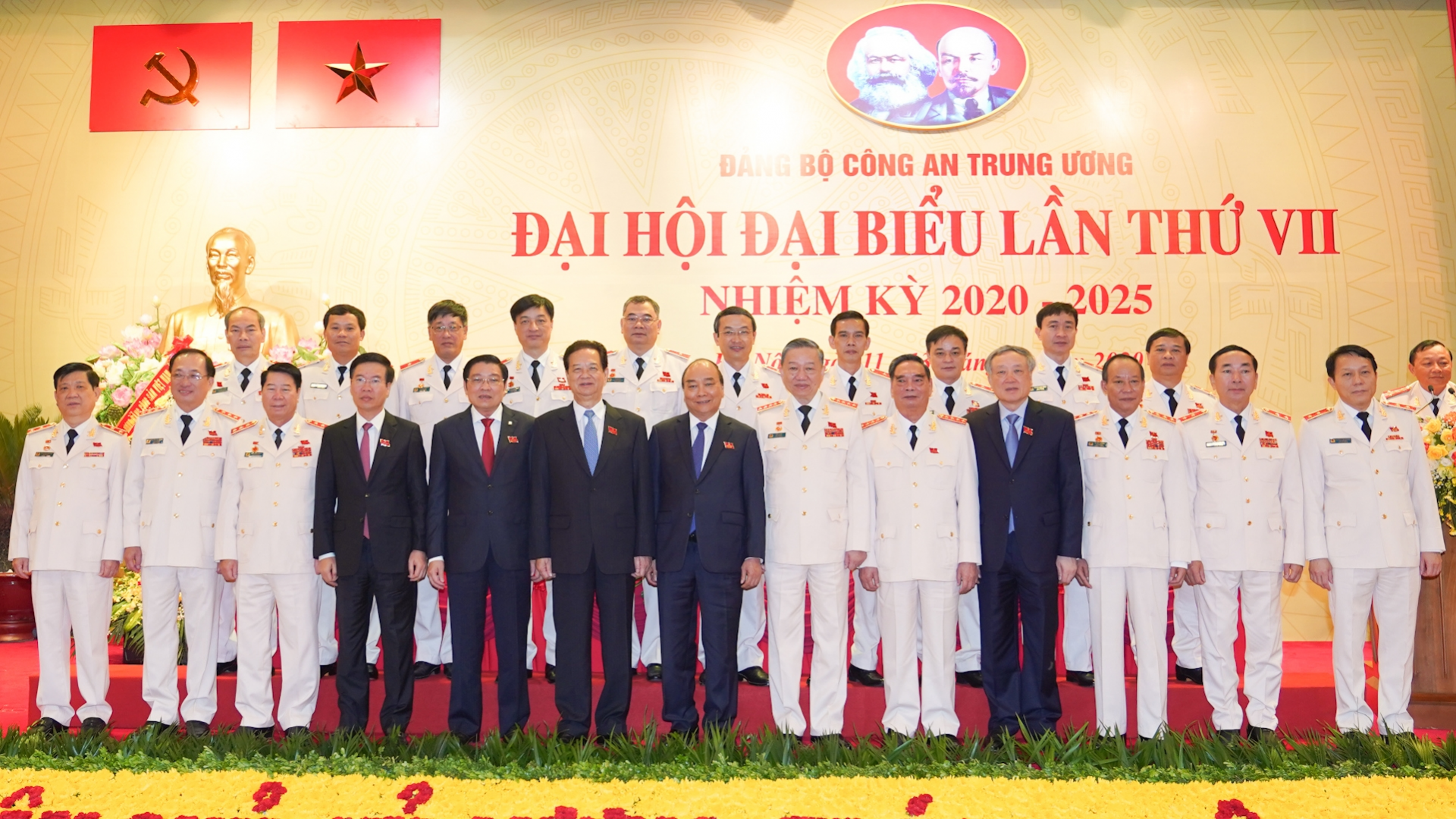 Prime Minister addresses Central Public Security Party Organisation's 7th Congress