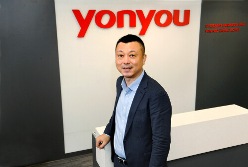 Yonyou Launches TMS Cloud in Hong Kong, Empowering Multinational Enterprises on Global Treasury Management