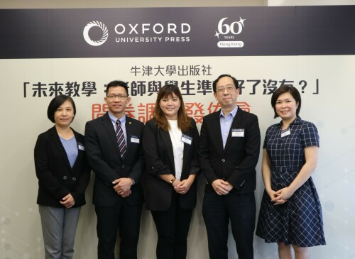 Oxford University Press (China) Hosts Education Leadership Forum to Celebrate 60 Years of Empowering Teachers and Learners
