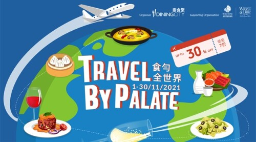 Hong Kong Wine & Dine Festival 2021 – 'Travel by Palate'