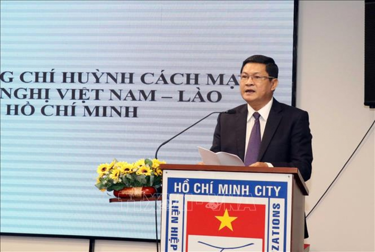 hufo get together marks laos 45th national day
