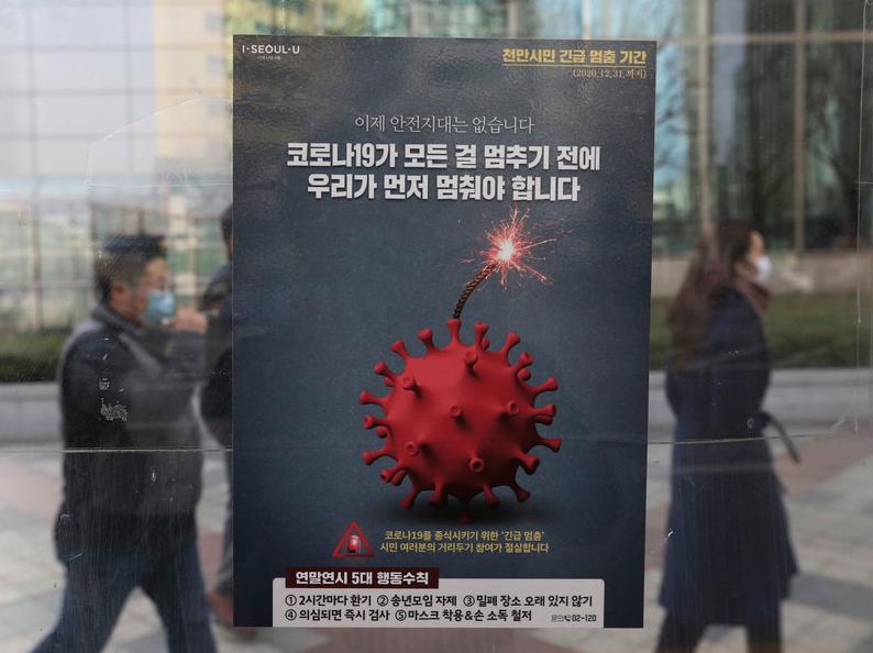 south koreas health minister describes seoul as a covid 19 war zone