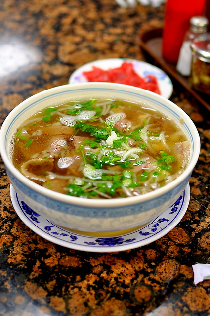 Miss Vietnam Entrepreneur and aspiration to bring Vietnamese Pho to US