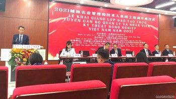 Vietnam and Yunnan, China Promote Cooperation in High-tech Agriculture