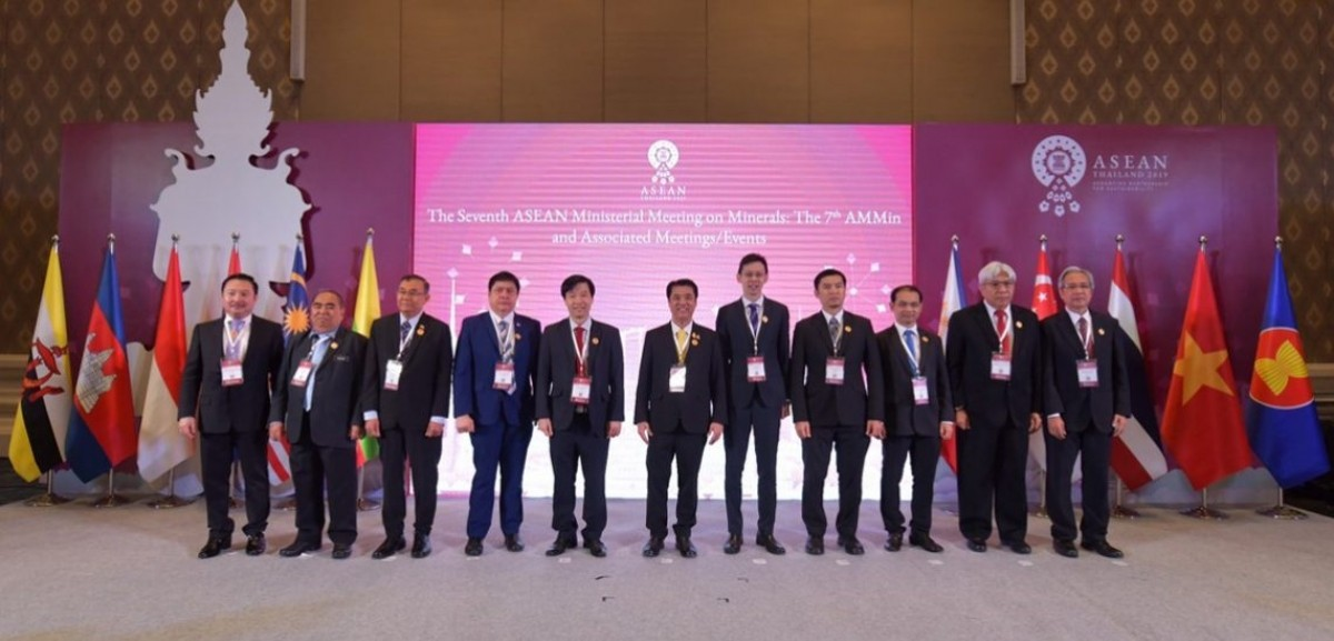 Vietnam News Today (October 5): Hanoi to Host 8th ASEAN Ministerial Meeting on Minerals This Week
