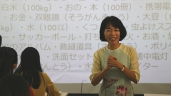 Japanese teacher with a love for Vietnam