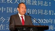 banquet held to mark 70th anniversary of vietnam china diplomatic ties