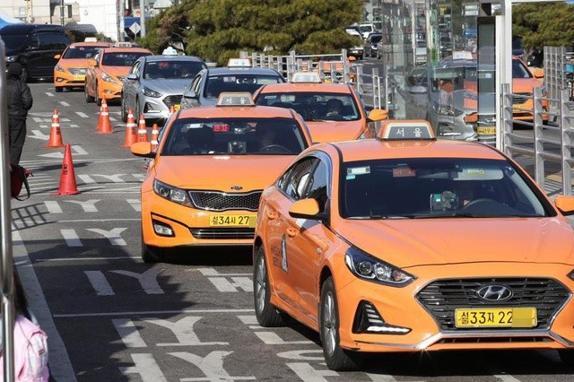 kakao mobility launches ride sharing service in vietnam