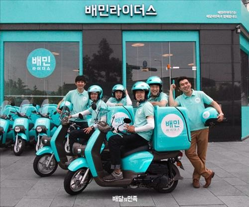 food delivery soars in south korea on virus fears