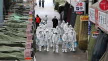 coronavirus outbreak south korea raises threat alert level