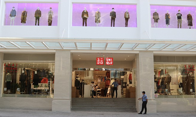 uniqlo to open its first store in hanoi in early march