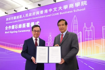 MoU Signed Between The Chinese University of Hong Kong Business School and Shenzhen Luohu District People's Government