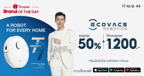 Discover smarter home cleaning with ECOVACS ROBOTICS and Hyun Bin on Shopee in Thailand