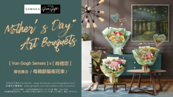 Van Gogh SENSES & Give Gift Boutique launched three Mother's Day Art Bouquets