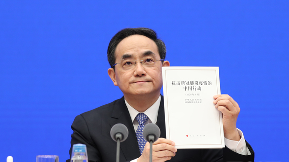 China issues white paper on COVID-19, denying lawsuits or compensation claims