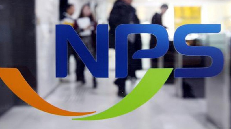Korea's NPS, SK Group said to set up US$850m fund to invest in Vietnam