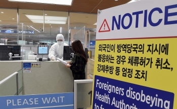 skorean experts covid 19 relapses due to virus fragments