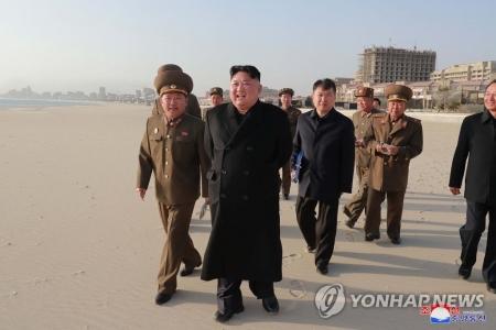 Leader Kim Jong Un