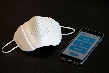japanese startup creates connected face mask which can talk to your phone and amplify your voice