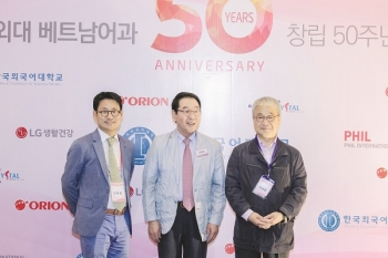 Alumni of Vietnamese language faculty in Korea: Striving for the development of Vietnam in the next 50 years