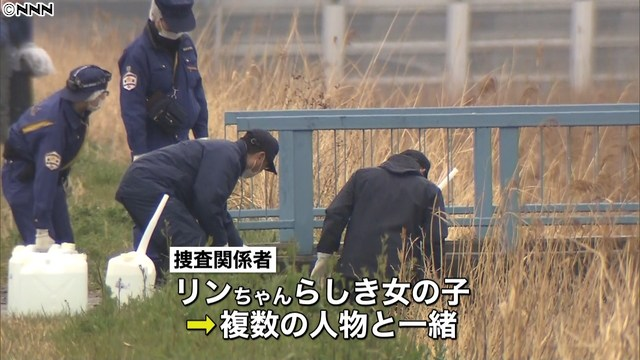 Man arrested over murder of 9-year-old Vietnamese girl in Chiba