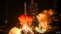china lands probe on far side of moon in global first