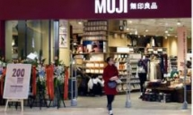 another japanese retailer set to enter vietnam
