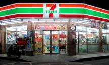 japanese retailer 7 eleven officially present in vietnam