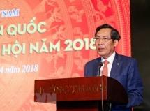 vietnam strengthens international cooperation for the marine economys sustainable development