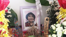 vietnamese girls murder gets life sentence