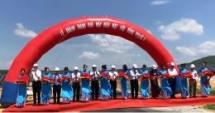 48 mw solar farm in binh thuan starts operation