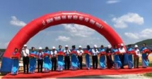 48 mw solar farm in binh thuan starts operation
