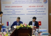 vietnam russia sign cooperation agreement on youth affairs