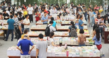 First Book Street in Hanoi to open