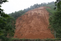 floods landslides kill six in northern mountainous region