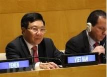 Deputy PM Pham Binh Minh attends G77 ministerial meeting