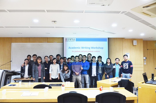 Number of Vietnamese students in RoK reached over 37,000 in 2019