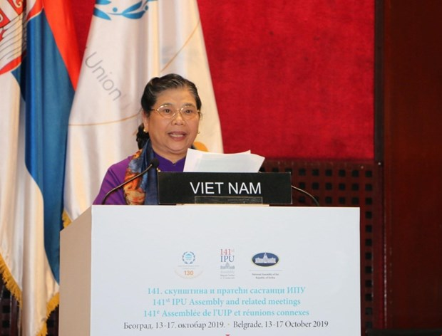 IPU-141: NA Vice Chairwoman suggests ways to promote respect for int'l law
