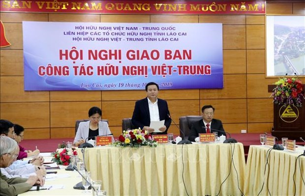 Friendship association to strengthen communication campaigns on Vietnam-China ties