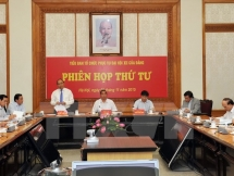 organising sub committee for 12th national party congress convenes 4th session