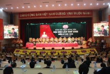 hung yen provincial party congress results disseminated