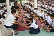 How Teachers' Day celebrated in different countries?