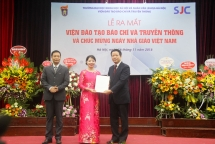 Institute for Journalism and Communication Training inaugurated in USSH