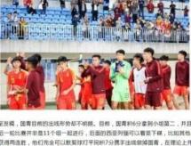 sai gon fc tokyo fc to build academy in vietnam