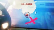 vietnam netizens fire up with bayers documents containing china nine dash line